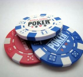 Un bon plan pour amateurs de casino : ab-cjouer.fr
