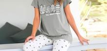 Pyjama femme : être à l'aise tout en restant sexy